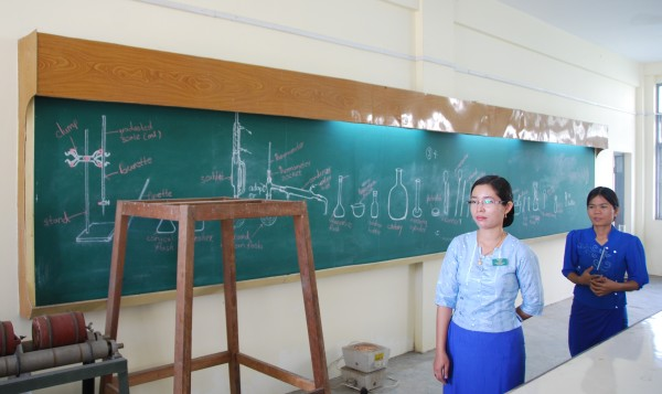 Myanmar laboratory