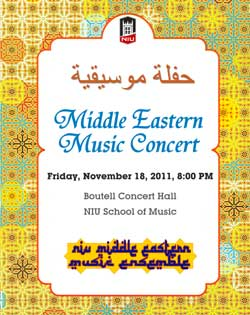 Middle Eastern Music Ensemble poster