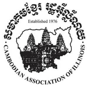 Logo of the Cambodian Association of Illinois