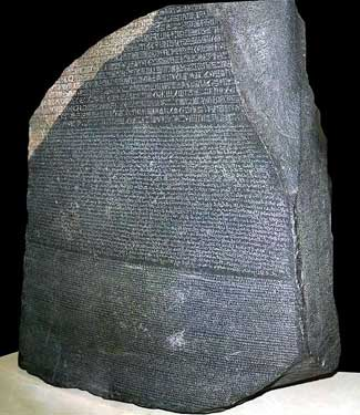 """Subject: Rosetta Stone,"" Nov. 21, 2007. Photo Copyright: Hans Hillewaert"