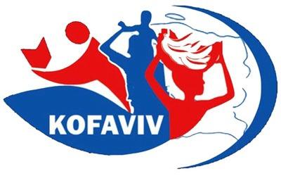 Komisyon Fanm Viktim pou Viktim logo