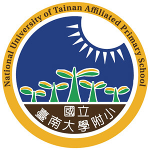National University of Tainan Affiliated Elementary School logo