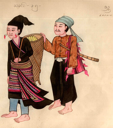 """Image of Kachin couple, anonymous, nd, watercolor on paper, from an ethnographic album, """"Tribes of Burma"""", circa 1900, h. 11 in. x w. 13 in, 2005 Purchase, Founders Memorial Library at NIU."""