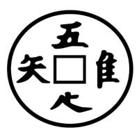 Anderson Japanese Gardens logo