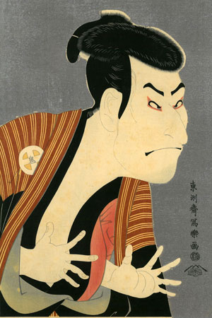 Tōshūsai Sharaku. Ōtani Oniji III as the Retainer Edobei (Sansei Ōtani Oniji no yakko Edobei), 1794. Ink and pigment on paper, reprinted by Adachi, 1940. (15.38x10.25 in.). Courtesy of Pacific Asia Museum. Gift of Peter Ries.