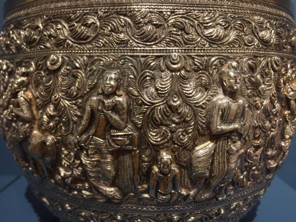 Ramayana Poem Silver Bowl
